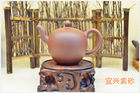 Porcellana Purple Clay Yixing Zisha Teapot Home Use Eco - Friendly 180ml SGS Certification società